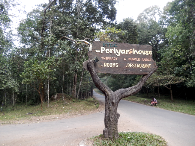 ABNYWNE-periyar-house