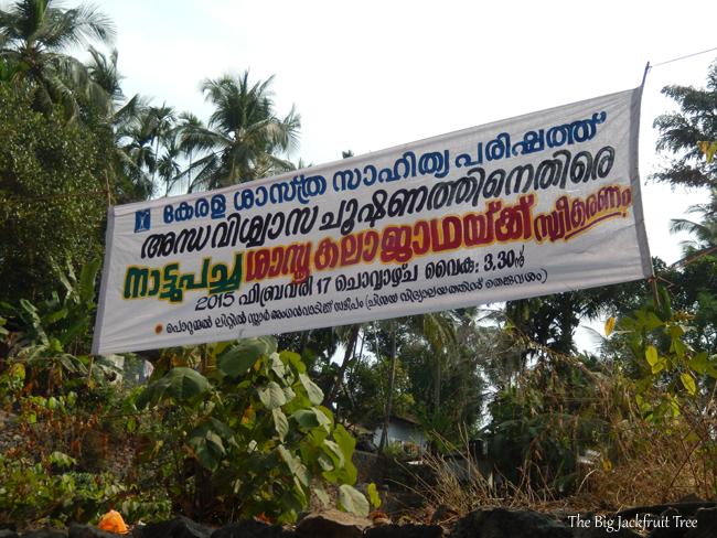 KSSP-banner